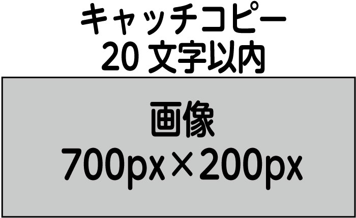 http://commupla.com/swfu/d/icon-logo-700-350-001.jpg